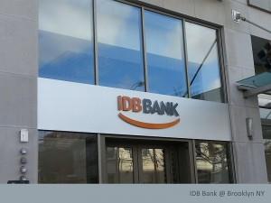 IDB Bank 3D Letters