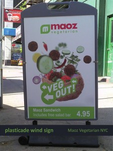 Maoz Veterinarian Restaurant Wind Sign