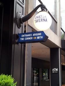 Anassa Tavern Light Box