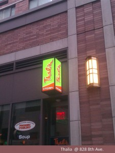 Thalia Restaurant Light Box