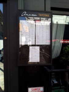 Anassa Tavern Menu Board